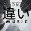 Diferencia Music Studio